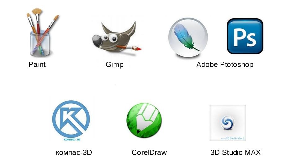 Графические редакторы для работы художника CG