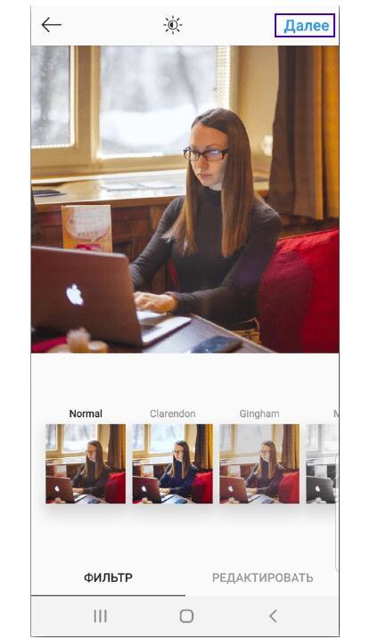 Как ставить хештеги в Инстаграме - инструкция