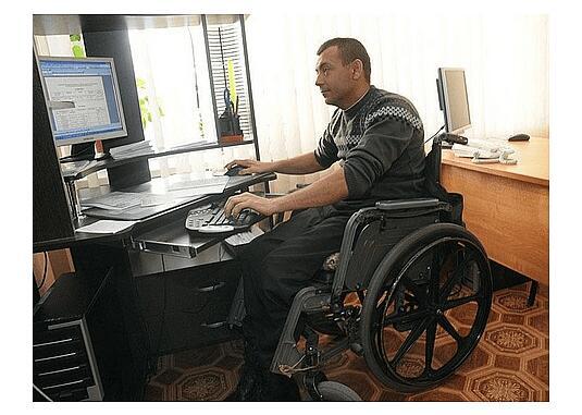 Перечень профессий для инвалидов - бухгалтер