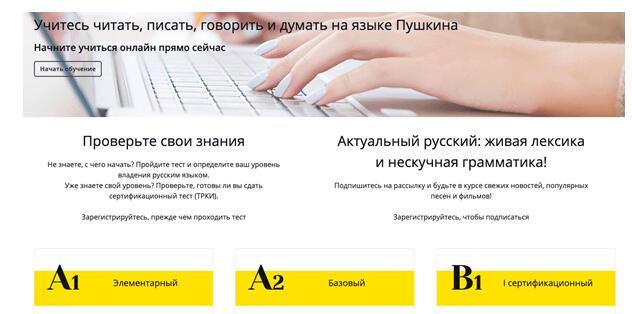 5 онлайн-сервисов, чтобы повысить копирайтеру грамотность