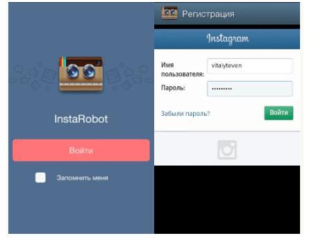 Приложения для отписки в Инстаграме