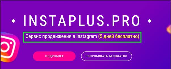 Перечень Элементов UX-копирайтинга