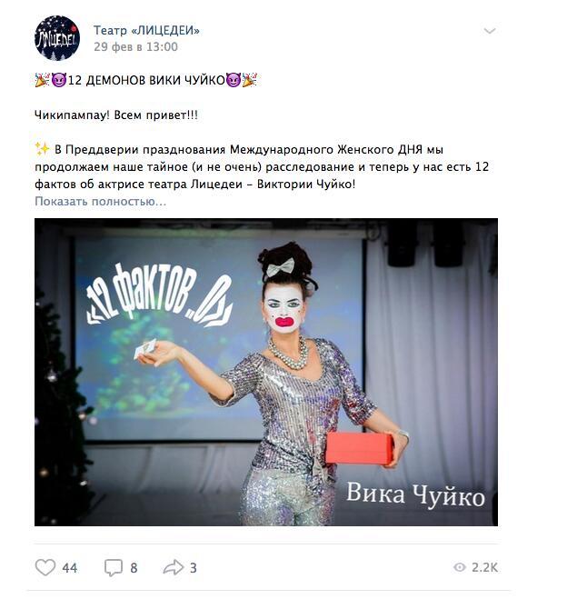 Много универсальных идей для постов Вконтакте