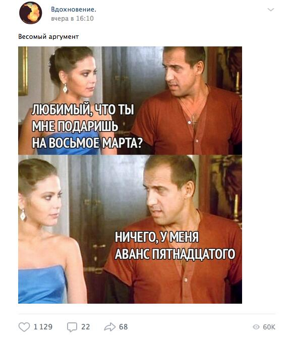 Идеи я постов в Вконтакте, которые подходят как для бизнеса, так и для личного бренда