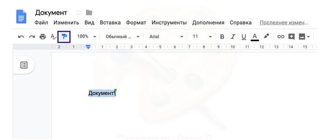 Работа с текстом в гугл докс - панель инструментов