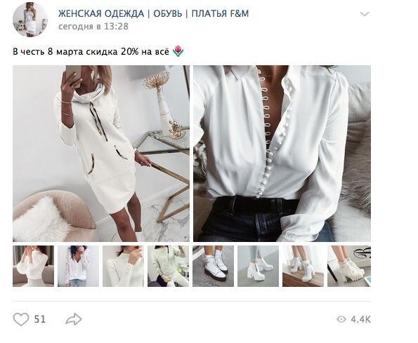 Темы и идеи для постов Вконтакте