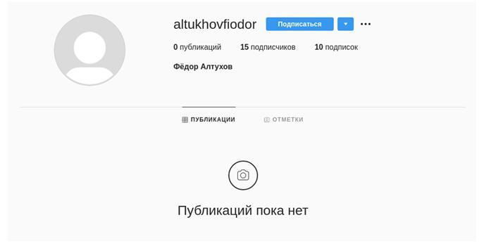 Разновидности фейковых аккаунтов - боты