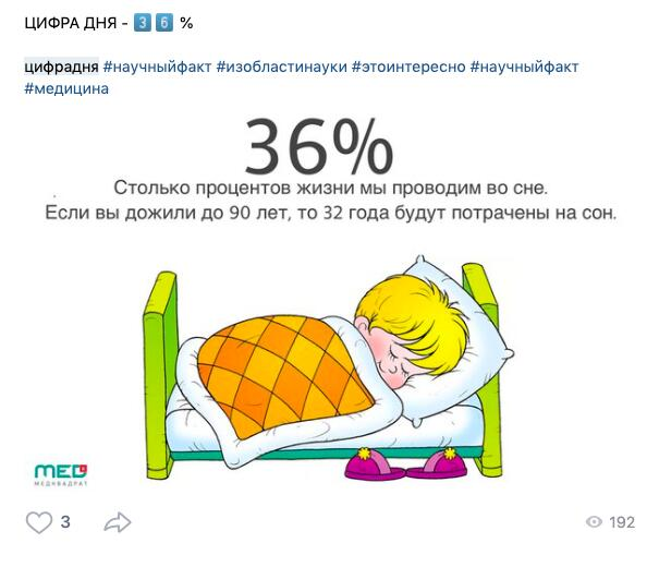 Темы и идеи для любой тематики Вконтакте