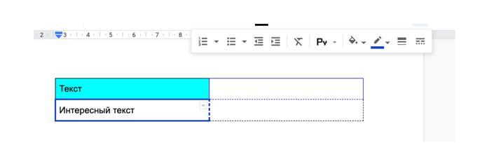 Редактировать таблицу в гугл док - подробно