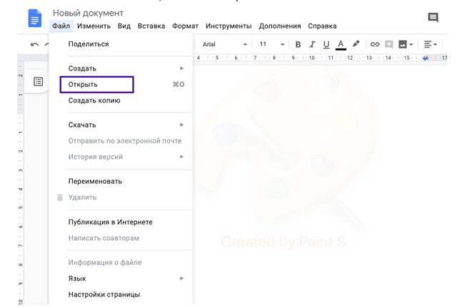 Как открыть документ WORD в Google Docs