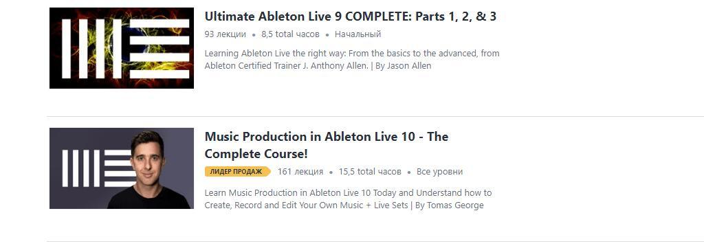 Курсы по Ableton Live на платформе Udemy