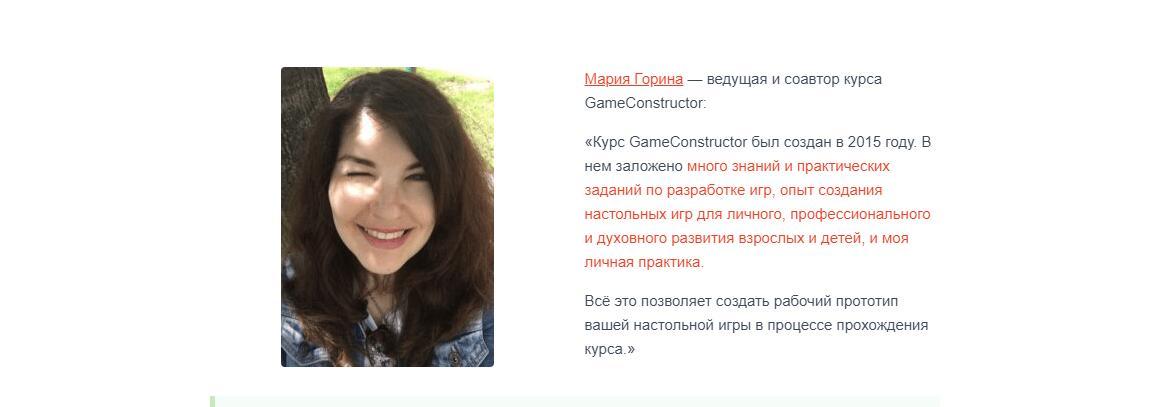 Записаться на курс «GameConstructor» от GameConstructor