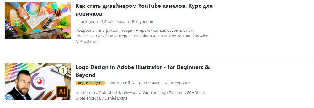Подборка курсов на тему «Дизайн логотипов» от Udemy