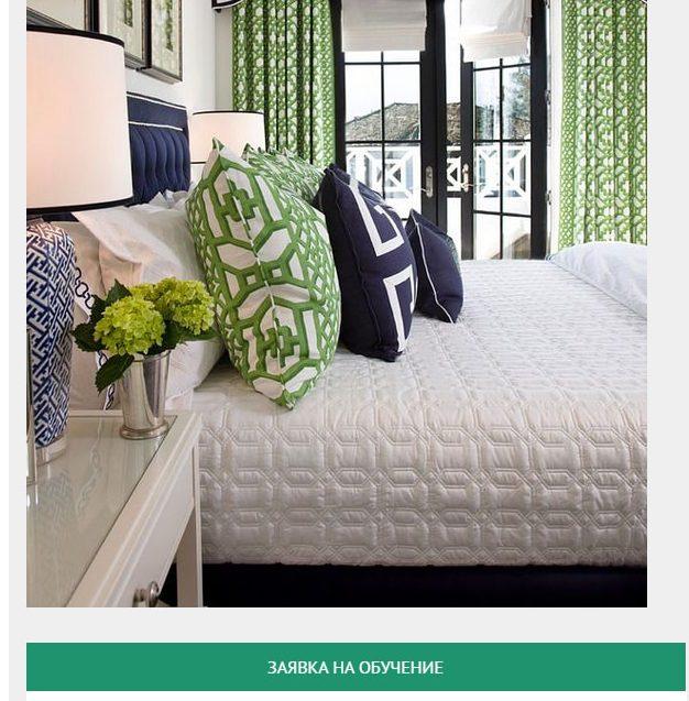 Записаться на курс «Текстиль и шторы в интерьере: обязательный минимум для дизайнеров и декораторов» от Международной школы дизайна