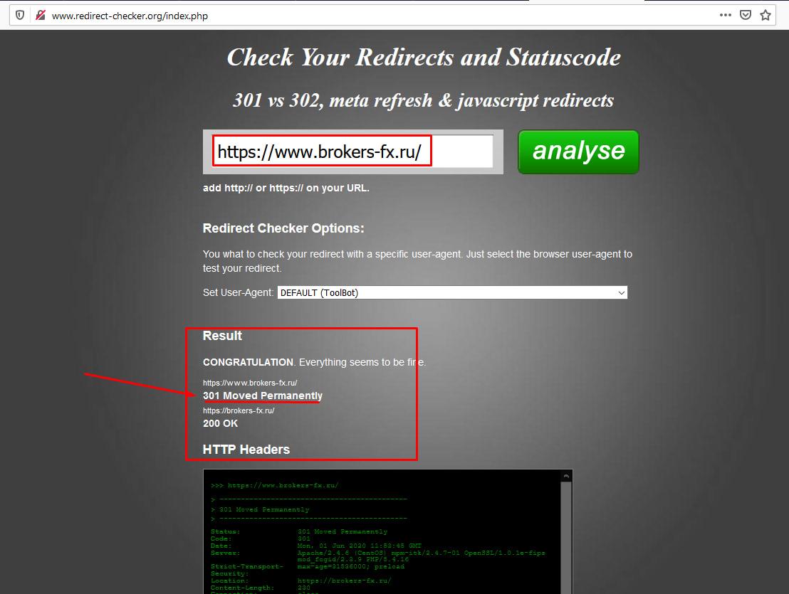 Сервис - Redirect Checker