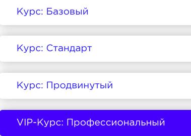 Программа курса VR/AR — РАЗРАБОТЧИК от virealgroup