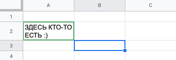 Работа в таблице параллельно
