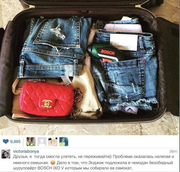 Пост в Инстаграм Виктории Бони