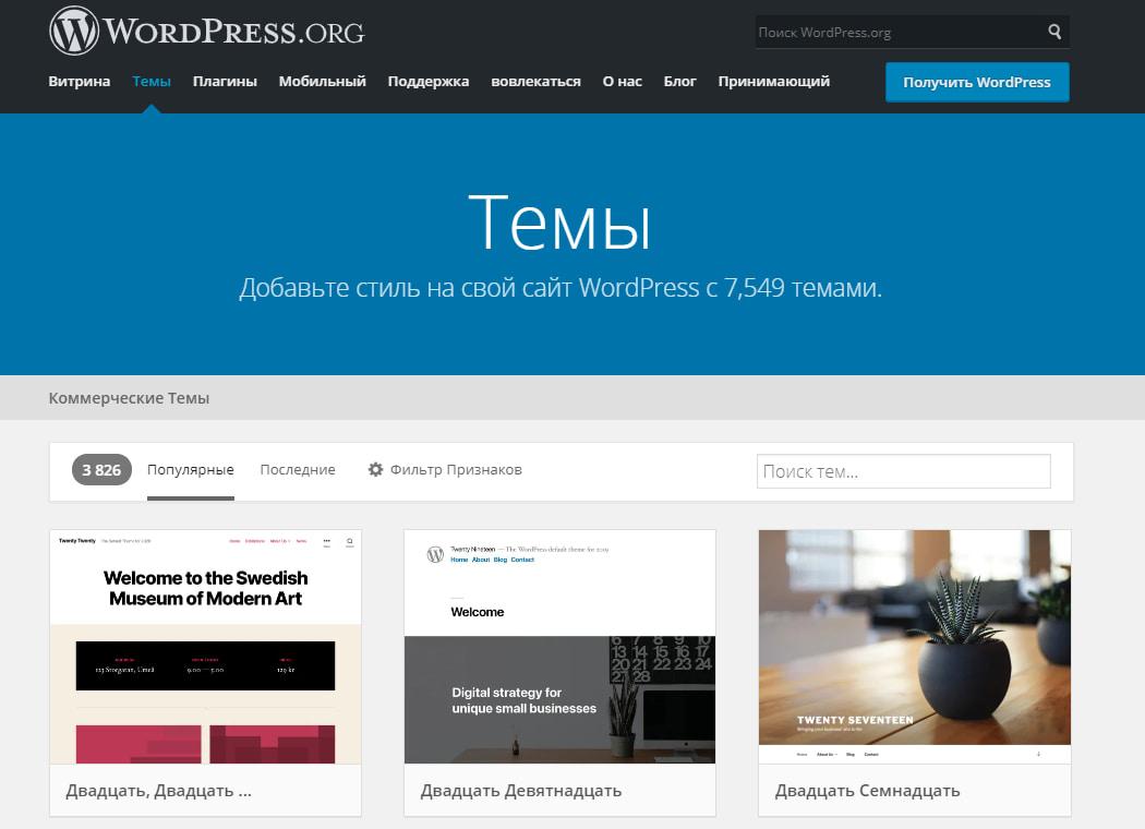 Как сделать сайт компании на wordpress площадка для размещение реферальных ссылок