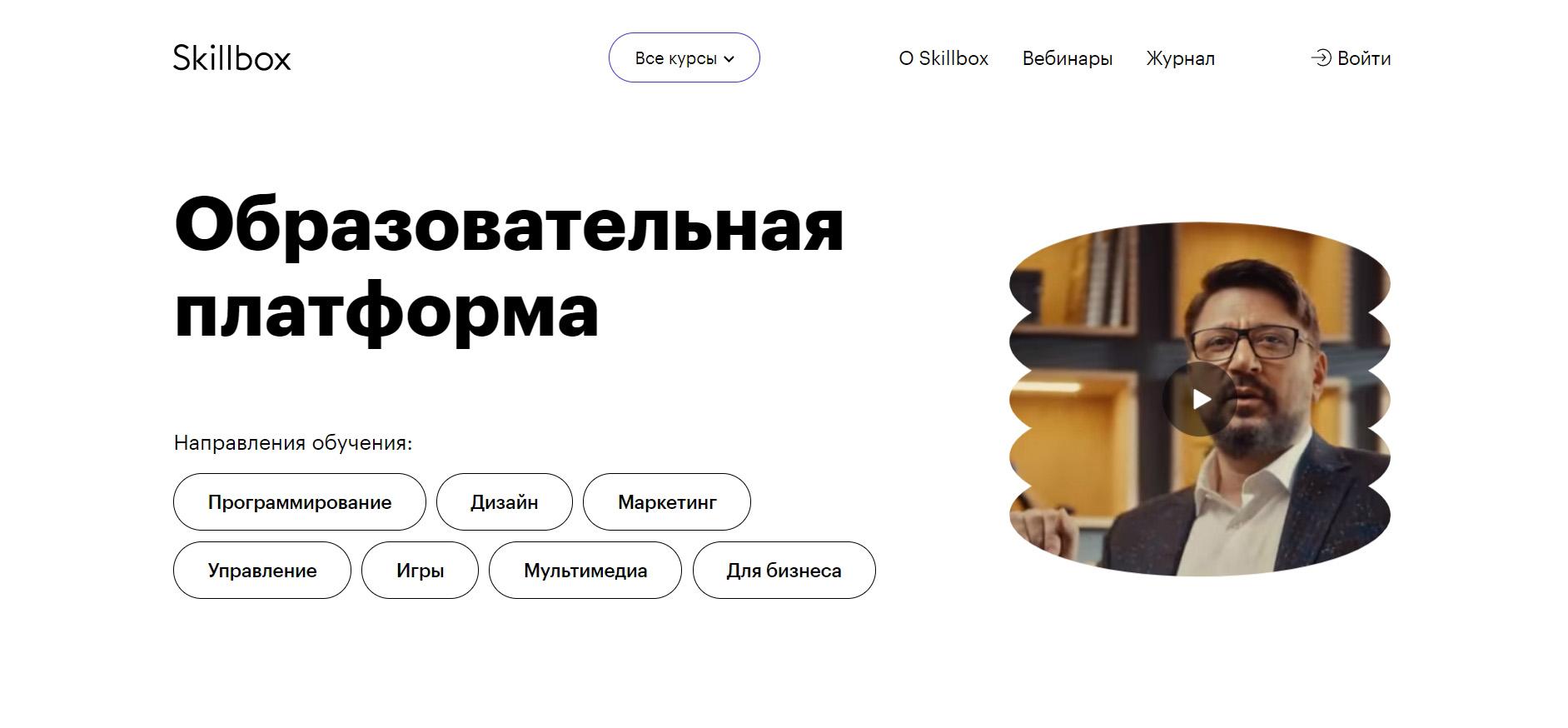 Skillbox — курсы по дизайну