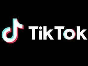 «Продвижение в TikTok» от Teachline