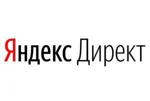 Курс «Контекстная реклама в Яндекс.Директ» от Teachline