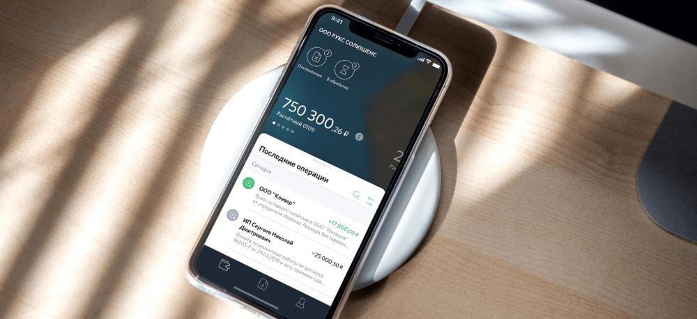 Профессия «Дизайнер мобильных приложений» от Skillbox
