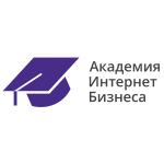 Академия Интернет Бизнеса